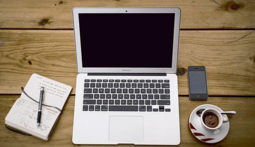 【感想】ブログ初心者がマナブさんのブログ教材を買ってみた【ブログ型アフィリエイトの完全講義】